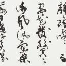 12幹事 読売新聞社賞 西村和香