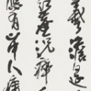 02常任理事 伊藤一翔