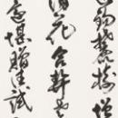 37評議員 田口瑞峰