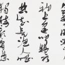 40評議員 中林笋渕