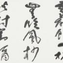 09理事 櫻田蘭翠