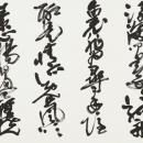 17幹事 北村桂香