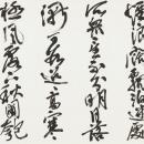 27幹事 藤澤華玉