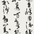 26幹事 長谷川長龍