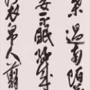 20.大賞 羽地華畦