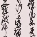 17.大賞 魚住清溪