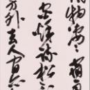 24.大賞 吉川桂堂