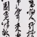 018大賞 遠藤清鈴