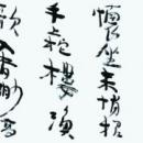 003沼田碧漣