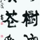 004福田蕉渓