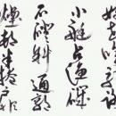 6会長推薦賞 松本秀麗.jpg