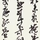 11特別賞 上吉川珠寳.jpg
