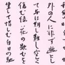 18努力賞 大塚桂香.jpg