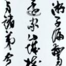 117-murakawa