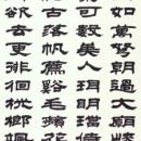 北村桂香.jpg
