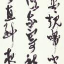 福田蕉溪.jpg
