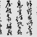 8-nishimura