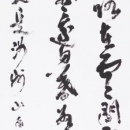 10-sakumae