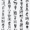 6-fukuda
