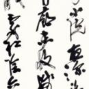 09安田東鶴