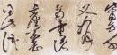 3okanishi02