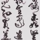 9murakawa01