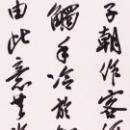 中村翠月.jpg