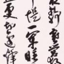 及川悟芳.jpg