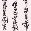 本田知楓.jpg