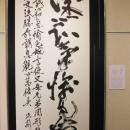 2-1okanishi