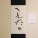 2-3okanishi