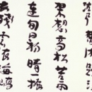 4.滴仙会奨励賞 紅山秀窗.jpg