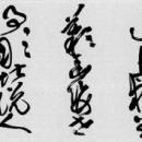 04okanishi