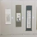 大重筠石遺墨展 (150)