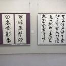大重筠石遺墨展 (25)
