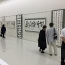 大重筠石遺墨展 (132)