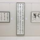 大重筠石遺墨展 (147)