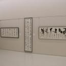 大重筠石遺墨展 (199)