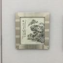 大重筠石遺墨展 (188)