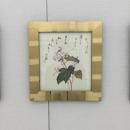 大重筠石遺墨展 (175)