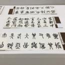 大重筠石遺墨展 (39)