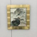 大重筠石遺墨展 (171)