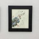 大重筠石遺墨展 (166)