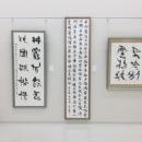 大重筠石遺墨展 (138)