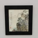 大重筠石遺墨展 (224)