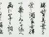 1.公募 大阪府知事賞 澤吉智子