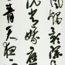 13.総務 菅野東紅