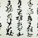 10.総務 佐野宮峰
