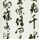 16.総務 西村和香