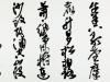 理事 立花蘇春